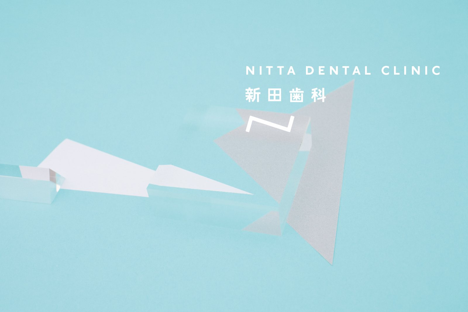 nitta dental clinic